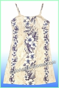 Girl Sun Dress - 805Cream