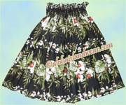 Hula Pa'u Skirt - 465Black