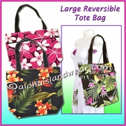 Large Size Hawaiian Print Reversible Tote Bag