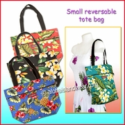 Small Size Hawaiian Print Reversible Tote Bag