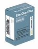 EasyGluco PLUS Test Strips Mail Order box of 50