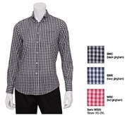 Gingham Uniform Shirt