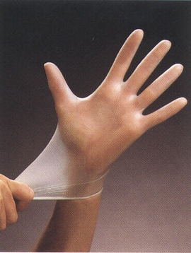 Powdered Vinyl Exam Gloves (Box of 100)