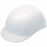 ERB 67 Bump Cap - White