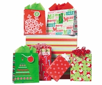 Holiday Wrap Ensemble - 60pc Set