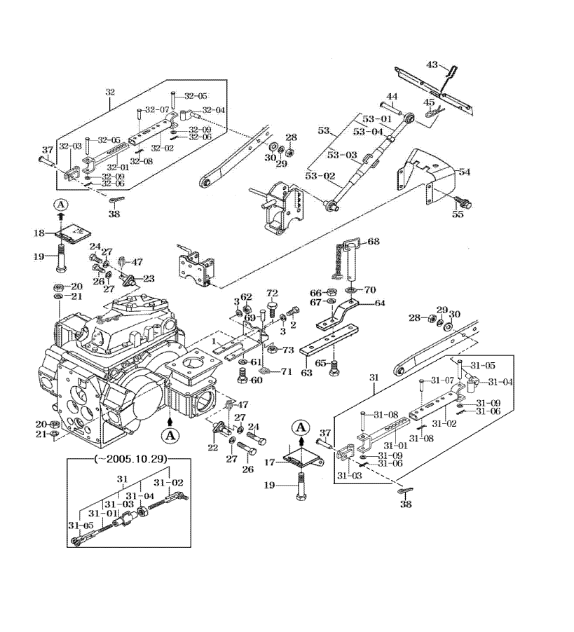 mahindra parts diagram motorcycle schematic images of mahindra parts diagram stabilizer chain assembly for new body style 3510 mahindra tractor