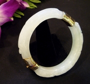 Carved White Jade with Gold Clasp