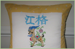 Luck pillows with Chinese zodiacs
