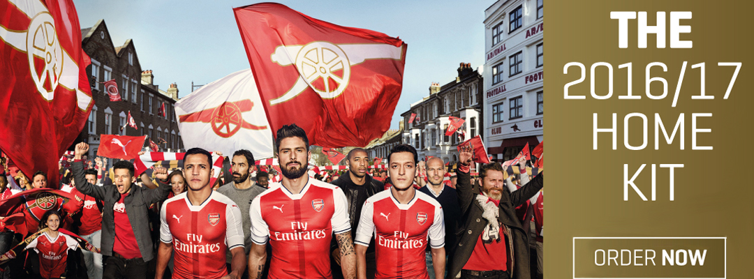Arsenal 16/17 Home Jersey