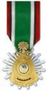 Kuwait Liberation Medal Issued By Saudi Arabia