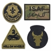 OCP Patches