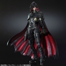 Captain Harlock Kai