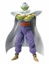 Figuarts Piccolo Action Figure