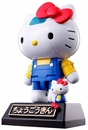 Tamashi Chogokin Hello Kitty