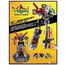 VOLTRON 30th Anniversary Set