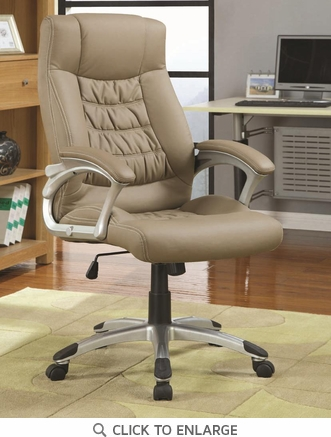 Contemporary Beige Leather Like Vinyl Executive Office Chair by Coaster 800205