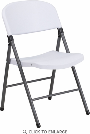 HERCULES Series 330 lb. Capacity White Plastic Folding Chair with Charcoal Frame [DAD-YCD-50-WH-GG]