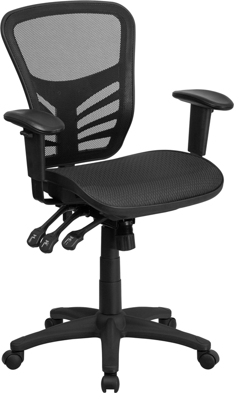office chair controls. Mid-Back Black Mesh Executive Swivel Office Chair With Multi-Function Triple Paddle Control And Height Adjustable Arms [HL-0001T-GG] Controls