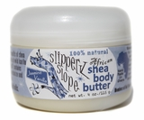 Shea Body Butter from Ghana: Jasmine Vanilla