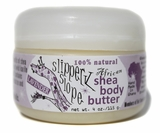 Shea Body Butter from Ghana: Lavender