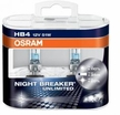 """Osram Night Breaker® Plus """"Unlimited"""" Ultra High Output 55w 9006 for both Lo Beam and Fog Lamp Applications"""