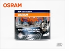 """<font color =""""red""""><b>NEW!!</b></font color> Osram Night Breaker® Plus """"Unlimited"""" Ultra High Output 55w H4 / HB2 / 9003"""