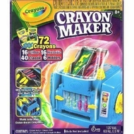 Crayola Crayon Maker - click to enlarge