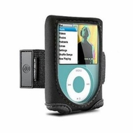 DLO 028010 Action Jacket for iPod nano 3G - click to enlarge