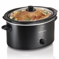 Hamilton Beach 33154 5 Quart Slow Cooker - click to enlarge