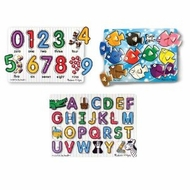 Melissa & Doug Deluxe Classic Peg Puzzle (Pack of 3) - click to enlarge