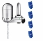 PUR 3-Stage Vertical Faucet Mount in Chrome FM-3700B + 4 Replacement Filters BONUS PACK