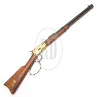 1892 Loop-Lever Rifle