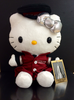 Exclusive Hello Kitty ESB Uniform