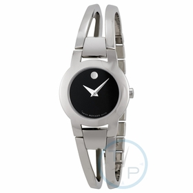 Movado 0604759 Amorosa Ladies Quartz Watch