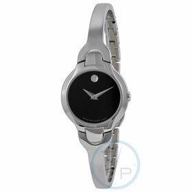 Movado 0605247 Kara Ladies Quartz Watch