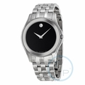 Movado 0605973 Corporate Mens Quartz Watch