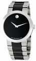 Movado 0606373 Vertido Mens Quartz Watch