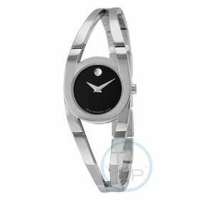 Movado 0606394 Amorosa Ladies Quartz Watch