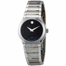 Movado 0606493 Quadro Ladies Quartz Watch