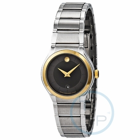 Movado 0606494 Quadro Ladies Quartz Watch
