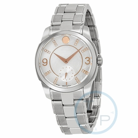Movado 0606619 LX Ladies Quartz Watch