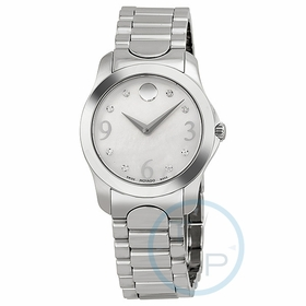 Movado 0606696  Ladies Quartz Watch