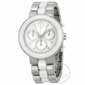Movado 0606758 CEREN Ladies Chronograph Quartz Watch