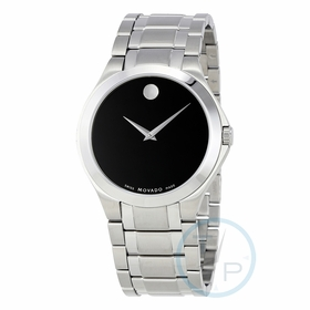 Movado 0606781 Swiss Collection Mens Quartz Watch