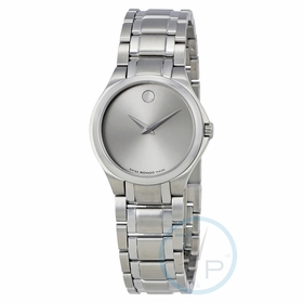 Movado 0606785 Swiss Collection Ladies Quartz Watch