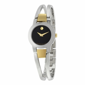 Movado 0606893 Amorosa Ladies Quartz Watch