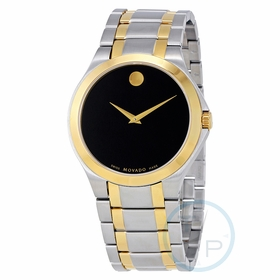 Movado 0606896 Swiss Collection Mens Quartz Watch