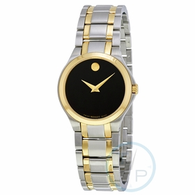 Movado 0606897 Swiss Collection Ladies Quartz Watch