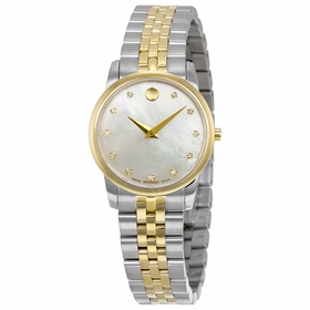 Movado 0606900 Safiro Ladies Quartz Watch