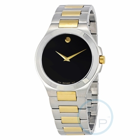 Movado 0606907 Swiss Collection Mens Quartz Watch